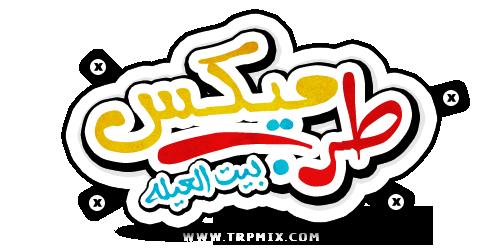 اغاني ملوك الغناء الشعبي في مصر