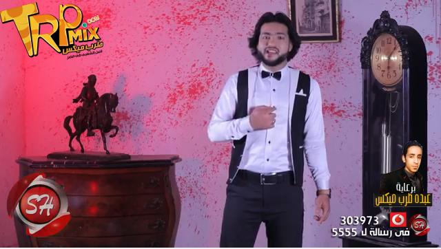 حصريا اغنية مشاعر مدارية 2018 غناء المطرب طارق عبد الباقى برعاية مافيا طرب ميكس.mp3