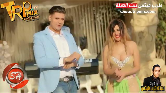 حصريا اغنية اصل انت باشا غناء المطرب محمد رضا 2018 برعاية مافيا طرب ميكس.mp3