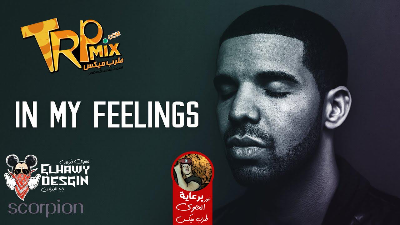 Drake - In My Feelings-ByElhawy
