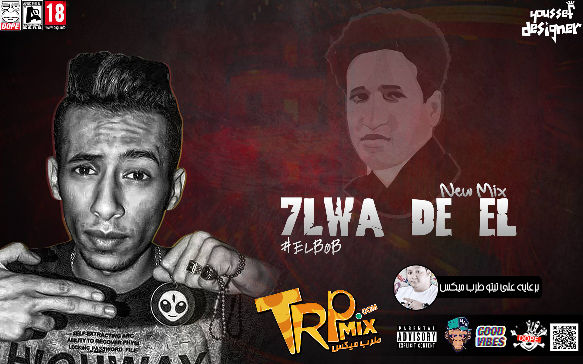 New Mix.El7lwa Di. By Dj ELBOB