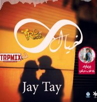 Track Jay Tay Singing El Khayal Music Distribution Suwg Production Sponsored by TrpMix