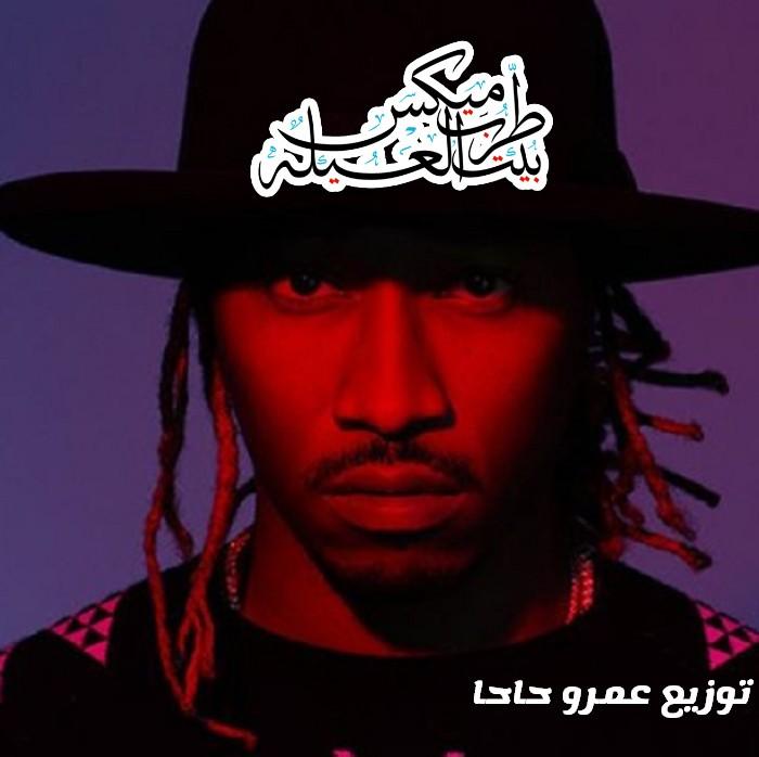 مهرجان فيوتشر توزيع عمرو حاحا 2019