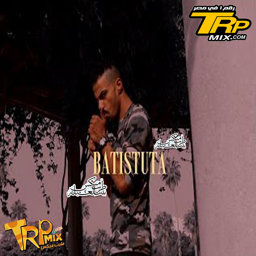 Track El Nos Gneh Singing Batistuta Music Distribution Batistuta Only and exclusively TrpMix