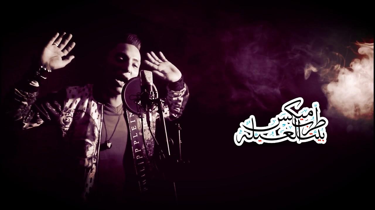 مهرجان فرعون والاسم بوجي غناء بوجي توزيع عمرو حاحا 2019