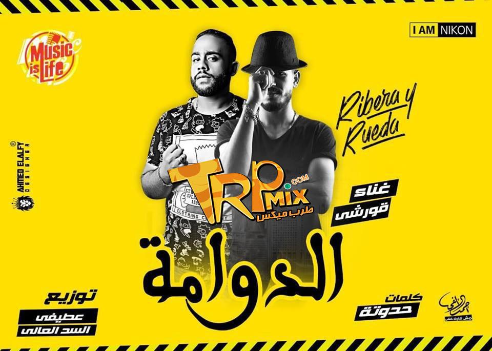 الدوامة - ٨ جيجا - ١٠٠نسخة`