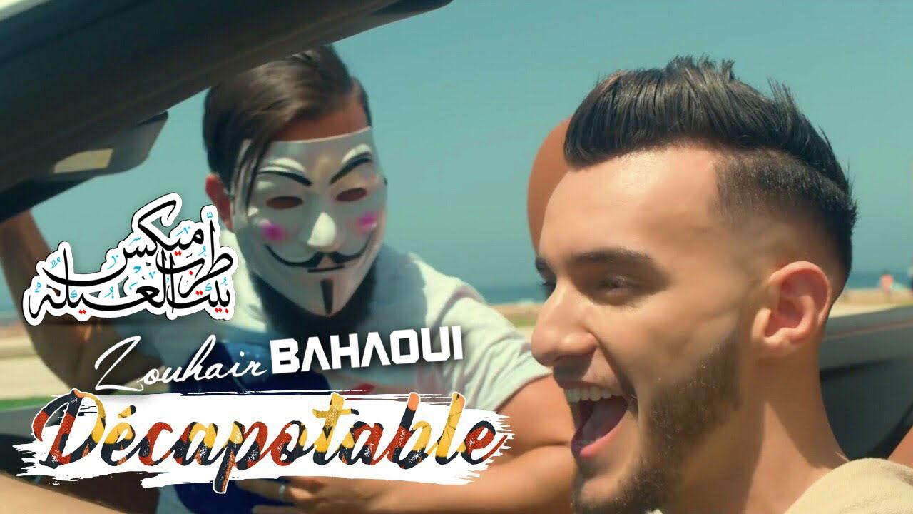 زهير البهاوي - دكابوطابل