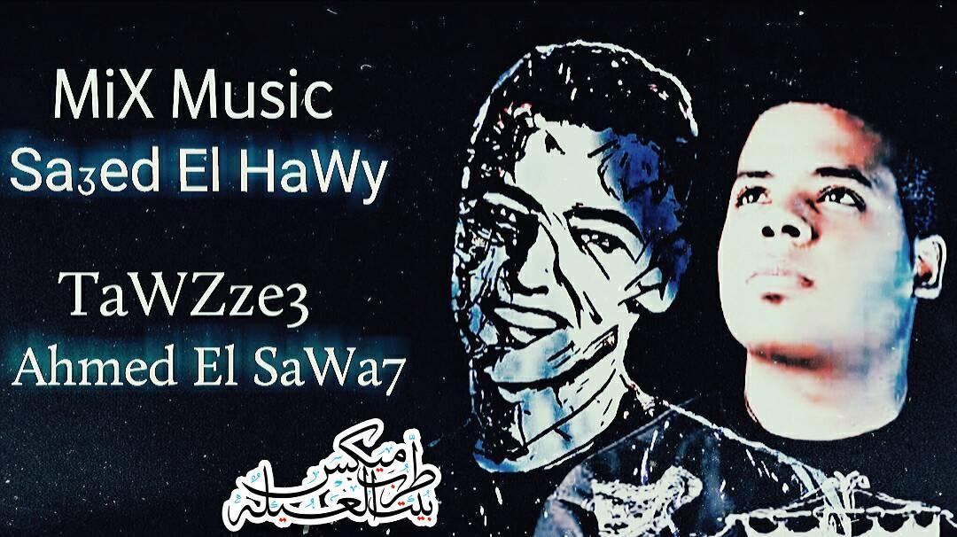 مزيكا تراب شعبي عزف سعيد الحاوي - توزيع احمد السواح 2019