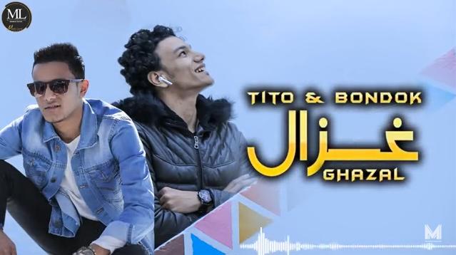 اغنية غزال 2019 غناء تيتو وبندق توزيع حوده بندق برعاية مافيا طرب ميكس.mp3