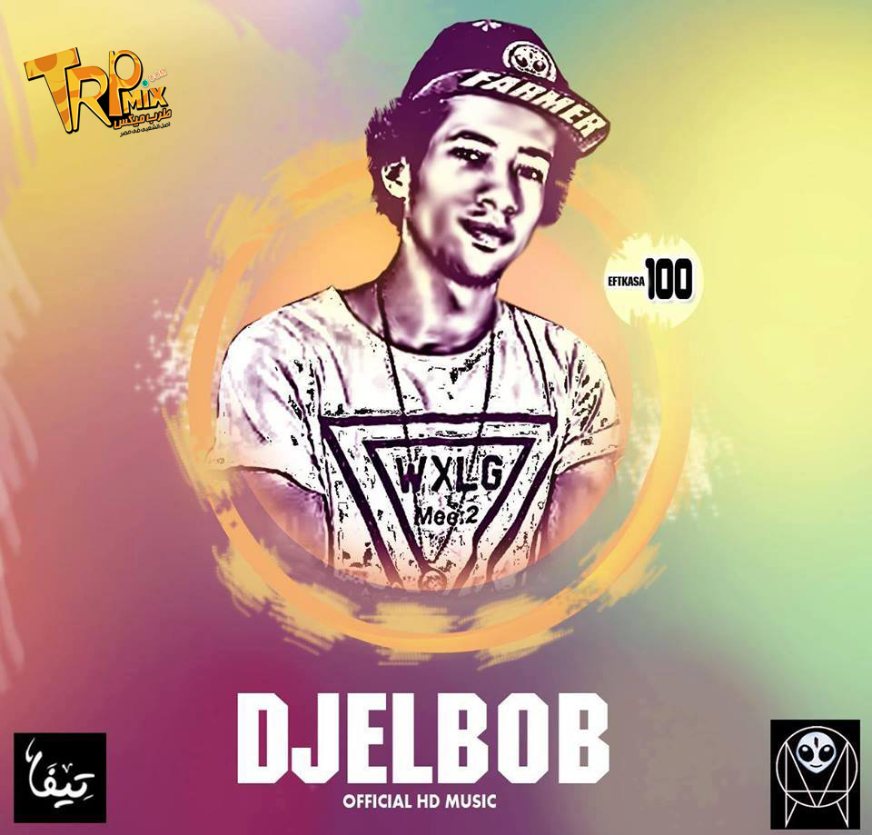 EXCLUSIVE Trpmix2019 Music Cold Blood Beat Trap By Dj EL BOB