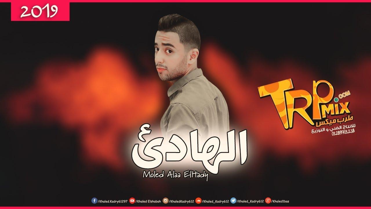 مولد علي الهادي 2019 - توزيع درامز خالد الشبح 2019   اجدد الموالد الشعبية هترقص مصر 2020