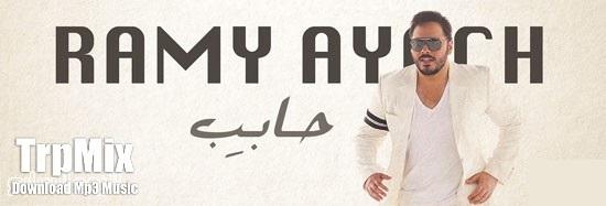 استماع وتحميل اغنية رامى عياش حابب Mp3