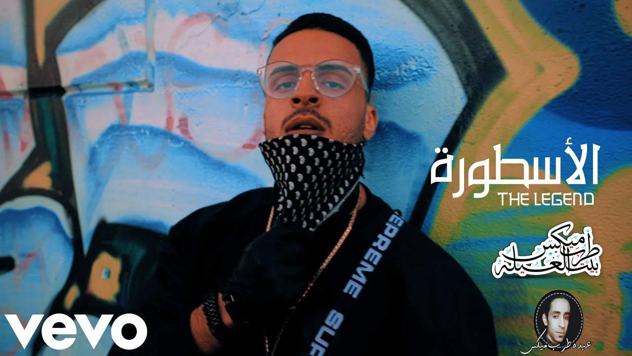 الاسطورة 2019 ديس تراك محمد رمضان غناء شادى سرور برعاية مافيا طرب ميكس.mp3