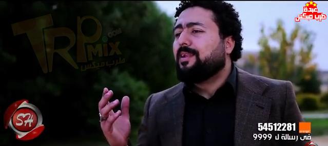 اغنية بقى عادى 2019 غناء محمد عصام توزيع مودى منير برعاية مافيا طرب ميكس.mp3
