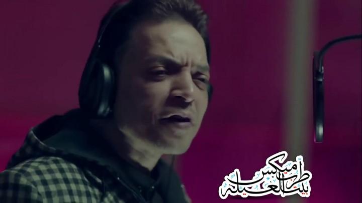 اغنية طارق الشيخ - أعمل الصح MP3