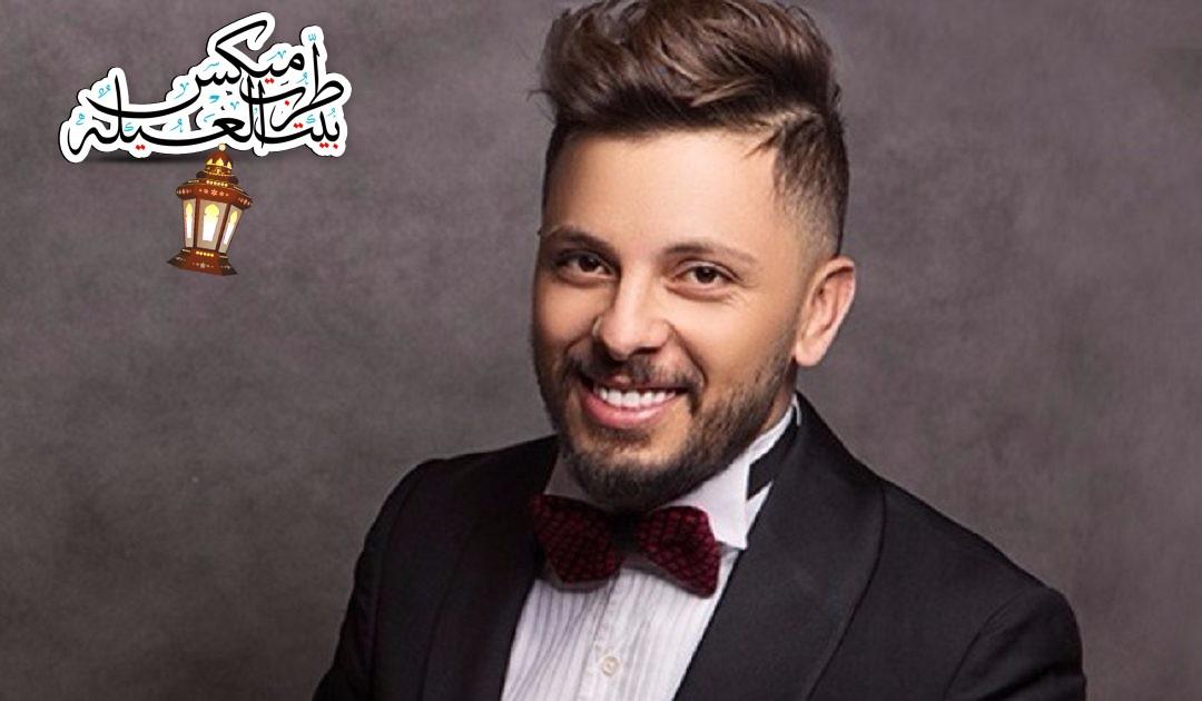 اغنية حاتم عمور إيلا راح الغالي - من مسلسل الماضي لا يموت Mp3 2019