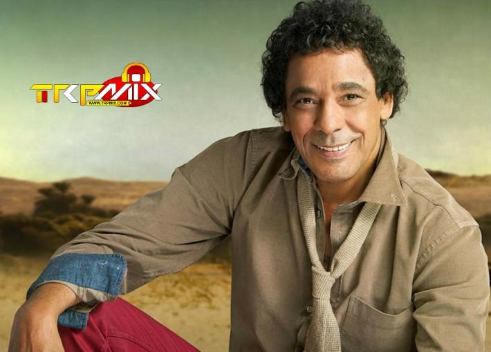 استماع وتحميل اغنية محمد منير انت البطل - اعلان مستشفي 57357 - MP3