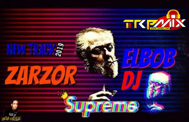 trak zarzor riddim 2019 by dj el bob.mp3