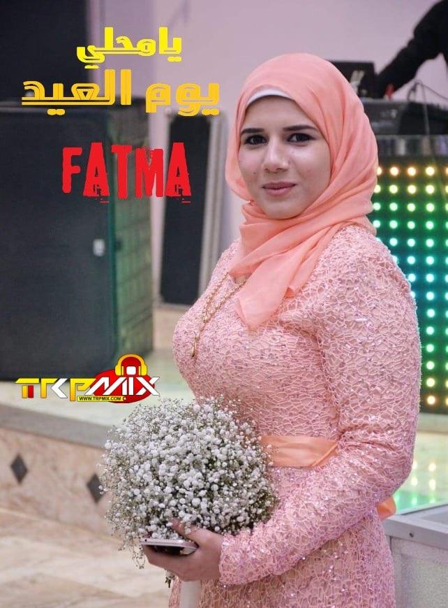 اغنيه يامحلي يوم العيد غناء فاطمه الجرف - الحان شيندي - كلمات هشام عبدو - توزيع اسلام لوما