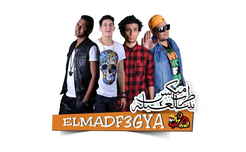 Gangsta El Madfaagya ft. N3oum