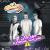 مهرجان شربت سجاره – كيمو و قلبظ – توزيع اسلام بيرو الروك الشعبي MP3 2020