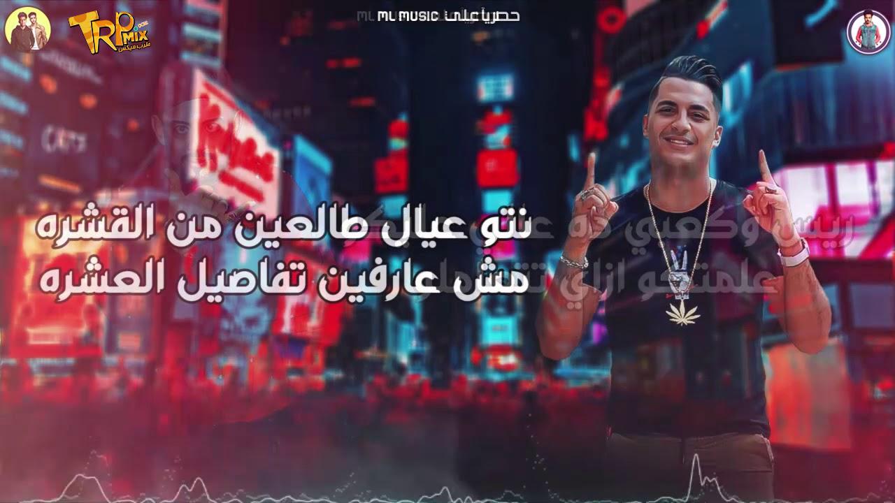 مهرجان تعابين حيات وعقارب الشرقاوي - شواحه