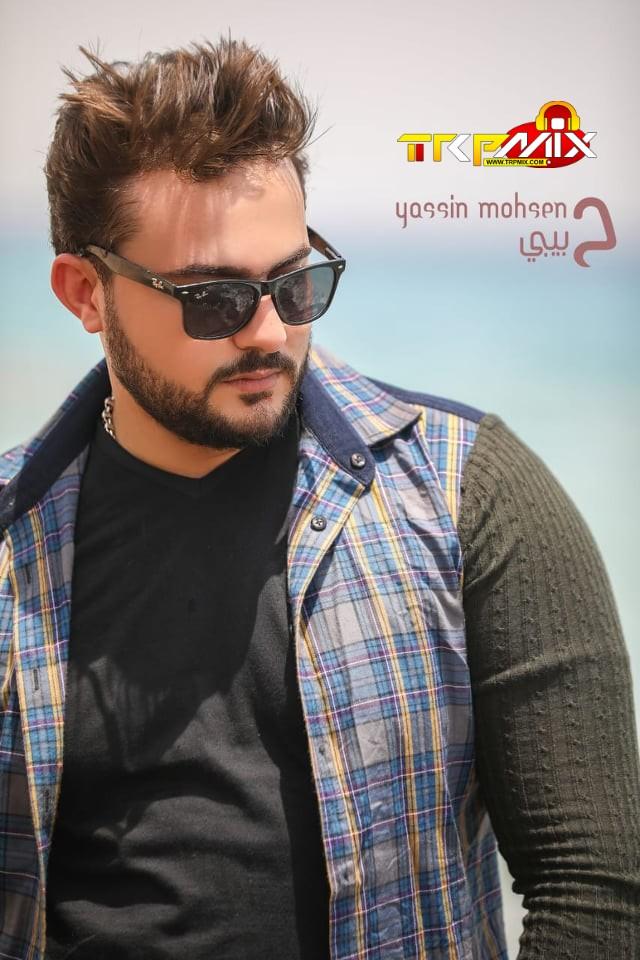 اغنية حبيبى غناء ياسين محسن - كلمات - احمد دوش - الحان ياسين محسن - توزيع تيامو 2020