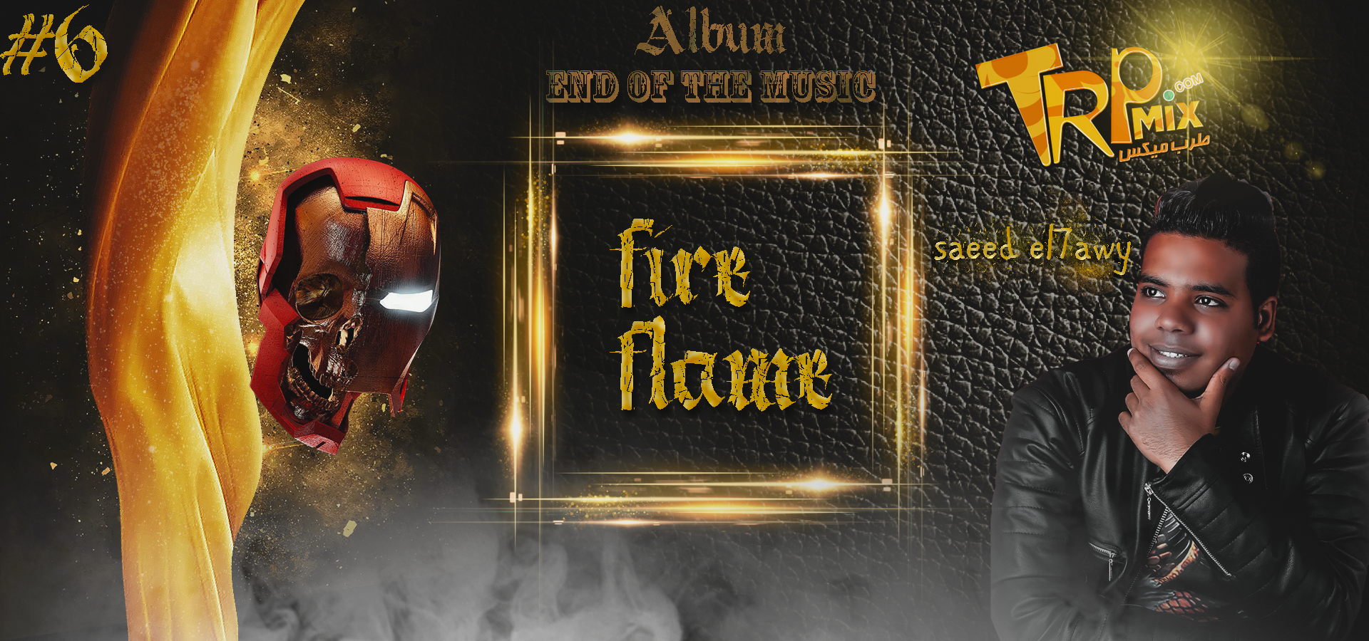 06. music edm trap fire flame _Album end of the music _music distribution_saeed elhawy توزيع سعيد الحاوي 2020