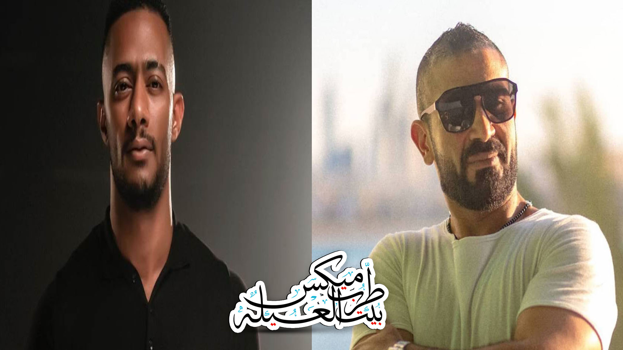 اغنية كبرتي - احمد سعد