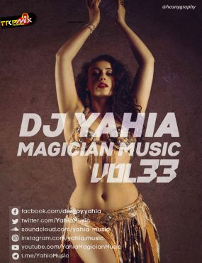 Magician Music – Mega Mix VoL-33 – Album · 2020
