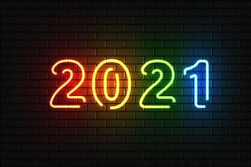 مهرجانات 2021