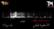 """مهرجان """" حبايبنا في البحر ملحو """" فيفتي مصر توزيع توتي"""