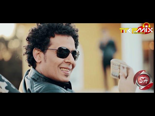 اغنية نصى العمى 2020 غناء تامر النزهى كلمات احمد غريب توزيع والحان طه الحكيم