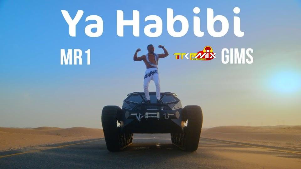 أغنية يا حبيبي غناء محمد رمضان و ميتري جيمس 2020