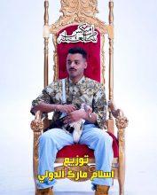 مهرجان اتدلع (احنا الجيل اللي أتدلع) غناء اوكا – توزيع درامز اسلام مارك الدولي 2020