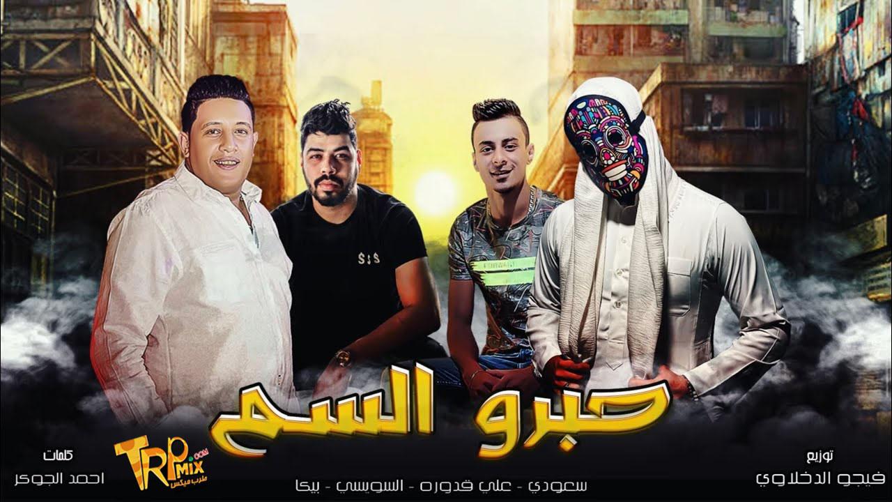 مهرجان قلم وحبرو السم سعودي
