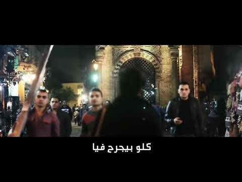 مهرجان يا دنيا غداره - الديب عاشر ديابه . حمودى ريمكس و احمد عيد و هشام - انتاج ويشا برودكشن 2021