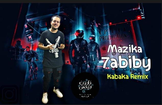 مزيكا مهرجان حبيبي توزيع كباكه ريمكس 2021