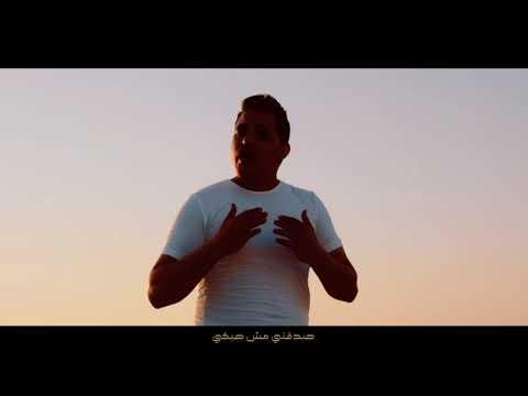 كليب احساسي بيقولي - القشاش - احمد الاشاش - جديد 2021