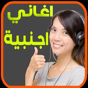 مهرجانات احمد نافع