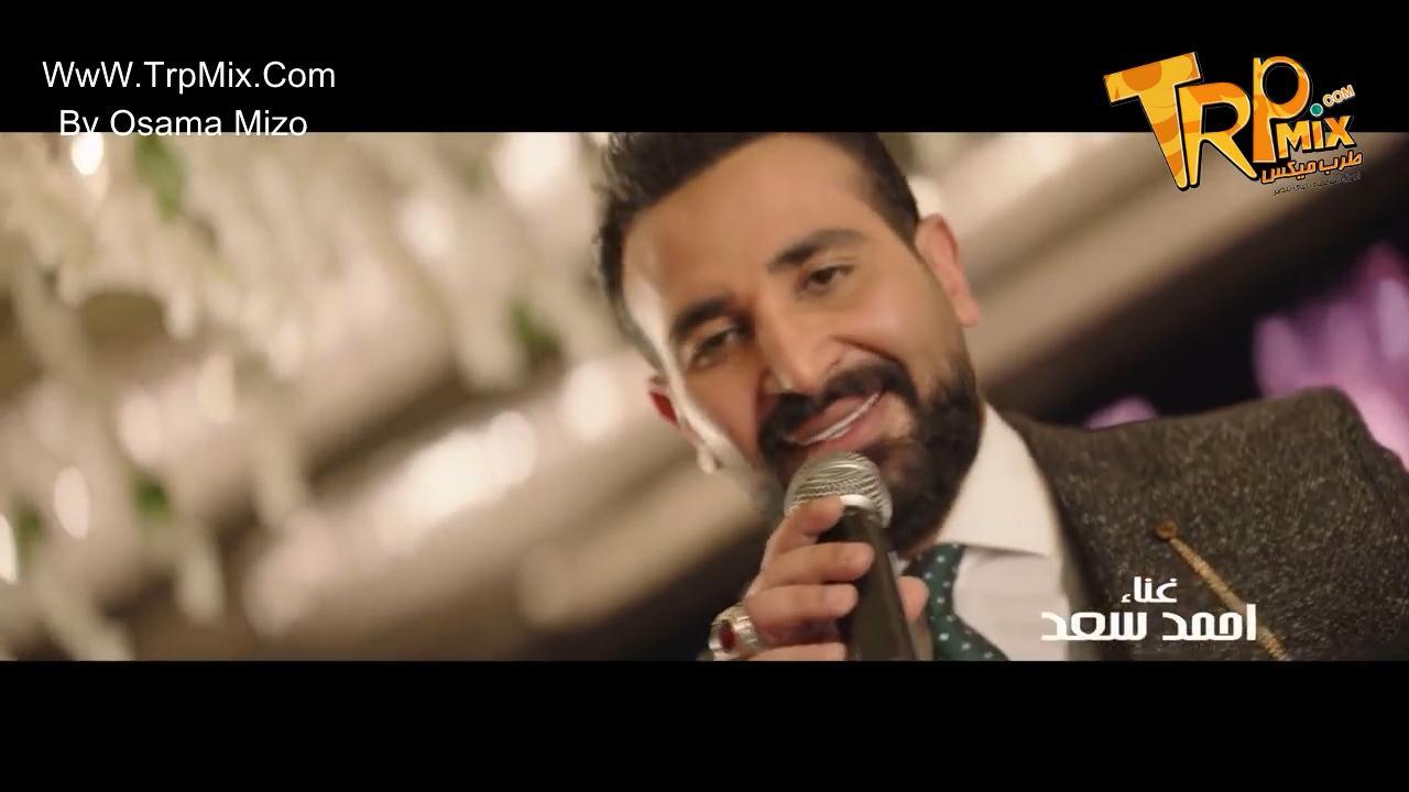 كليب البطاقة احمد سعد و الراقصة جوهرة من فيلم الكهف HD 2018