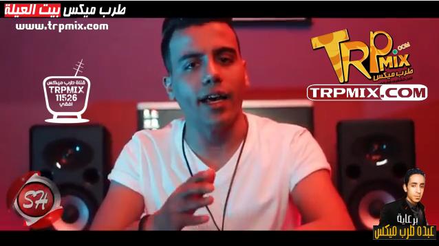 حصريا اغنية اللى كانو ( عن قصة الغدر والخيانة من اقرب الناس )غناء احمد شيبسى 2018 برعاية مافيا طرب ميكس.mp3