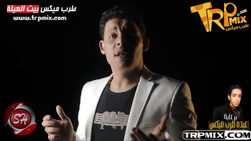 حصريا اغنية اسمك مصر 2018 غناء المطرب حسين العجوز برعاية مافيا طرب ميكس.mp3