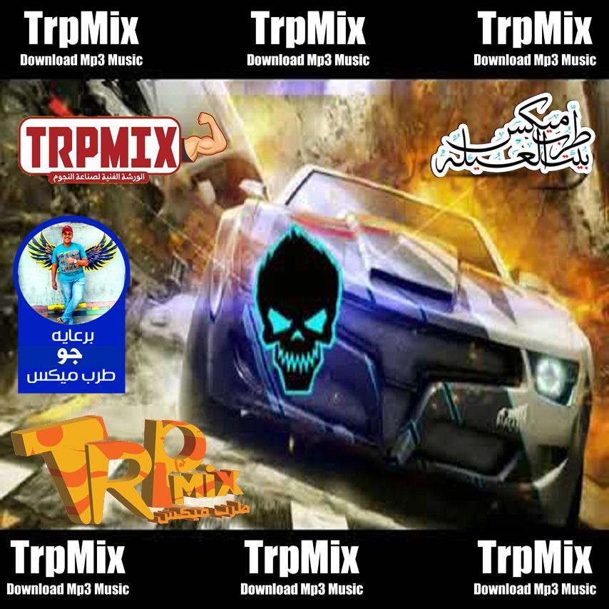 Track The Light - feat Sarah Hudson - Music Distribution DjAtwa - Afarit TrpMix
