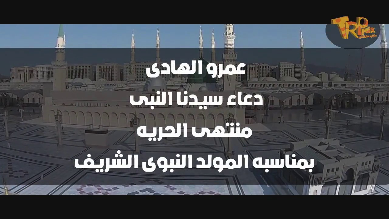 عبوديتى لك يا الله هى منتهى الحريه  – عمرو الهادى