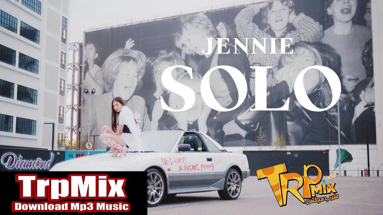 JENNIE - 'SOLO'JENNIE - 'SOLO'JENNIE - 'SOLO'JENNIE - 'SOLO'JENNIE - 'SOLO'JENNIE - 'SOLO'JENNIE - 'SOLO'