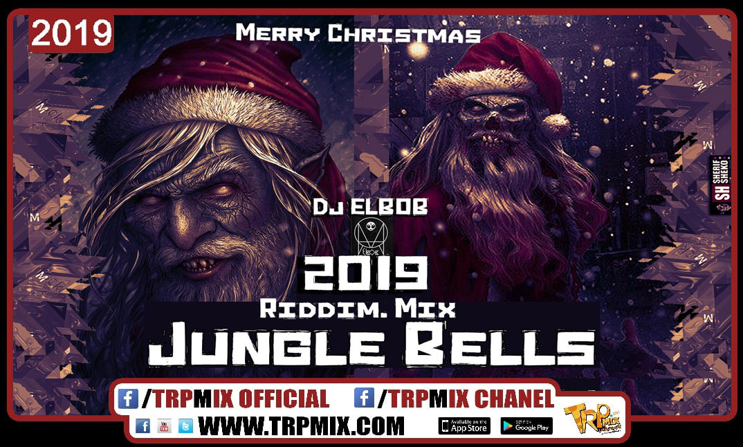 مزيكا راس السنه توزيع البوب شبح فيصل مخترع الغربى فى مصر  Jungle Bells Riddim Mix Dj EL BOB 2019