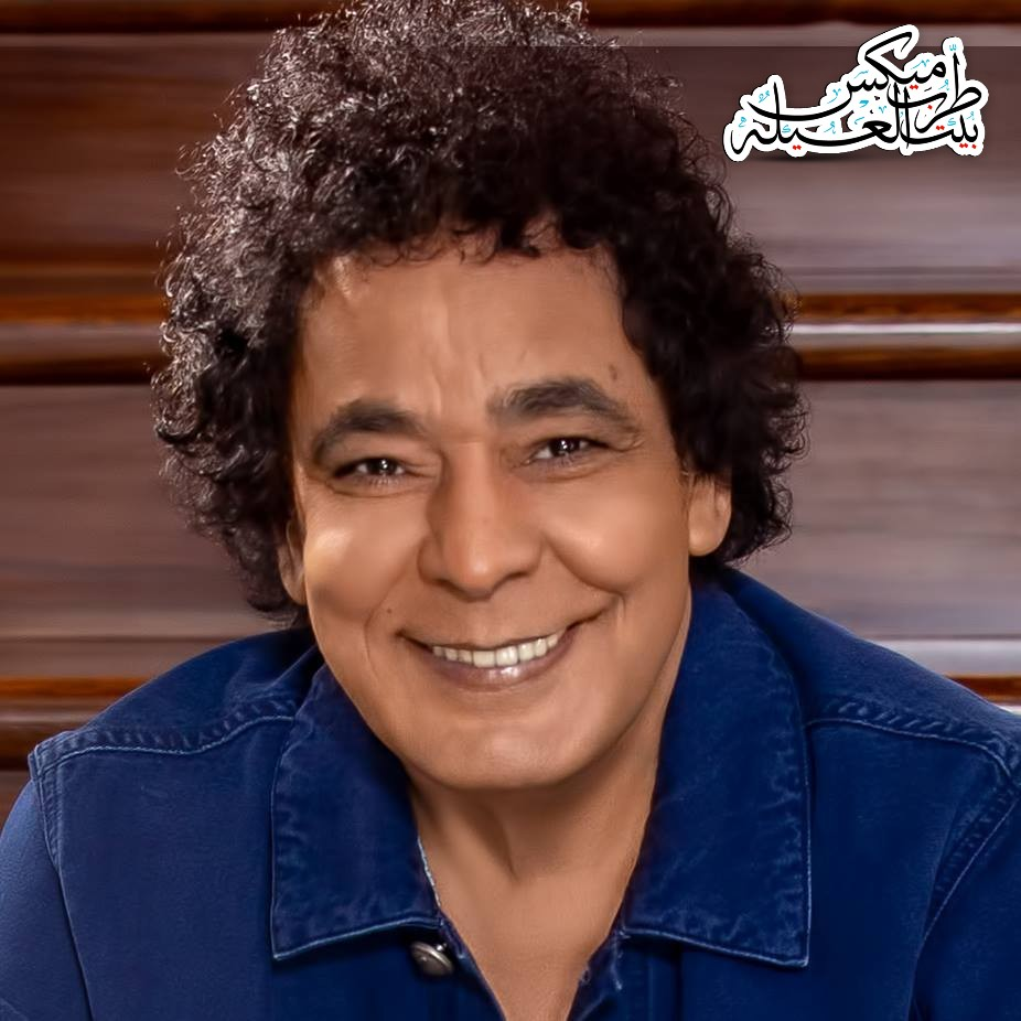 استماع وتحميل اغنية محمد منير طاق طاقية Mp3