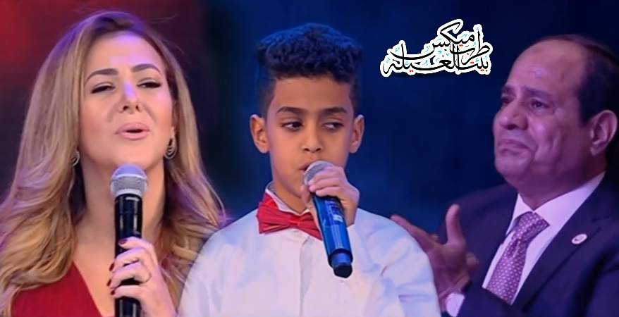 أغنية نفس الحروف - كلها حب وجمال - بيقدمها مجموعة من أبطالنا والنجمة دنيا سمير غانم 2019