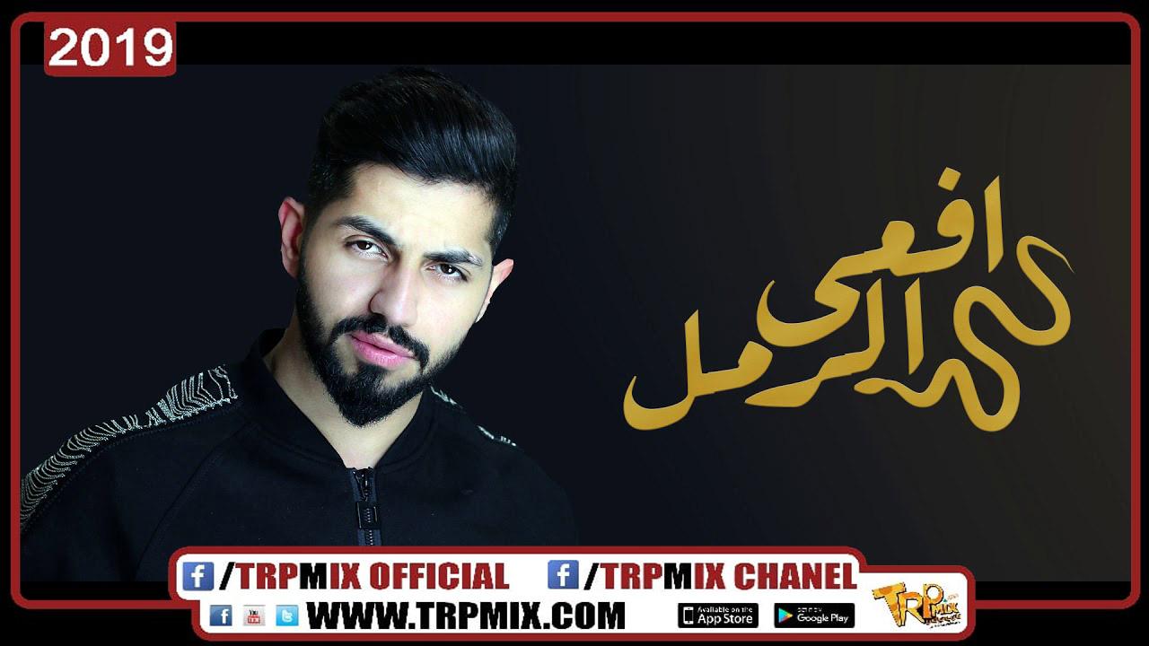 محمد الشحي اغنية افعى الرمل